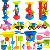 沙灘玩具-兒童沙灘玩具套裝挖沙子沙漏大號車桶戲水游樂場鏟子玩工具-奇幻樂園