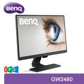 【免運費】BenQ 明基 GW2480 24型 光智慧護眼 顯示器 / IPS面板 / 低藍光不閃屏