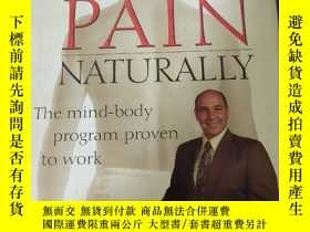 二手書博民逛書店英文原版:Healing罕見Back Pain Naturally——The Mind-Body Program