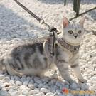 貓咪牽引繩外出遛貓繩子鏈子背心胸背溜貓繩【小獅子】