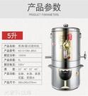 釀酒機 釀酒設備家用小型釀酒機 制酒設備全自動純露機蒸酒機自釀蒸餾器 WJ【米家科技】