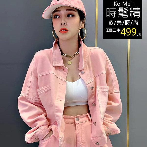 克妹Ke-Mei【AT60341】韓版chic設計風!甜心粉夏日簿款立領牛仔外套