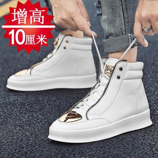 內增高男鞋 增高男潮鞋內增高幫鞋10cm8cm韓版男士休閒百搭運動鞋夜店板鞋6cm