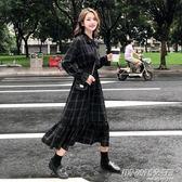 秋季新款復古風修身收腰荷葉邊繫帶喇叭袖A字中長款連身裙女  時尚教主