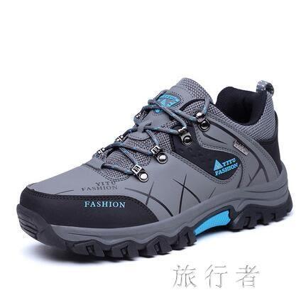 加絨棉登山鞋 男鞋防水防滑運動徒步鞋男女旅游戶外鞋 BF14495【旅行者】