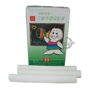 【金玉堂文具】吉爾多粉筆(白色)10支 STRONG 自強 教學用
