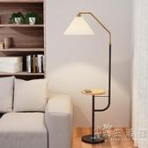 北歐USB無線充電落地燈茶幾客廳臥室床頭燈創意美式簡約輕奢台燈 元旦節全館免運