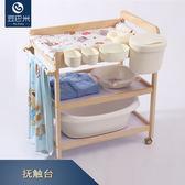 豆巴米嬰兒尿布台護理台撫觸收納嬰兒床移動實木【快速出貨八五折】jy