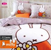 卡通天絲棉三件套【兩用被套+薄床包組】3.5*6.2尺*╮☆御芙專櫃『米飛兔』