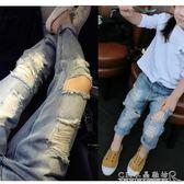童裝季韓版男童女童百搭破洞牛仔褲兒童潮流長褲子垮褲『CR水晶鞋坊』