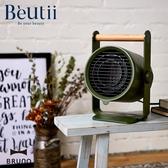 BRUNO BOE036 天然木手持PTC陶瓷電暖器 原廠公司貨 保固一年 復古造型