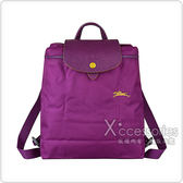 LONGCHAMP COLLECTION刺繡LOGO尼龍摺疊拉鍊後背包(紫x黃)