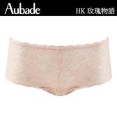 Aubade玫瑰物語S-L高彈蕾絲平口褲(肤)HK