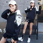棒球服 新款女外套原宿bf風學生寬鬆百塔字母連帽拼色情侶棒球服 俏腳丫