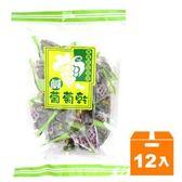 展譽 鹹葡萄乾三角包 250g (12入)/箱【康鄰超市】