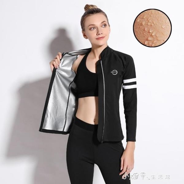 暴汗服 暴汗服女套裝運動跑步瑜伽褲大碼發熱出汗服降體重健身房爆汗服女 【2021歡樂購】