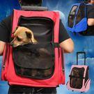 寵物拉桿泰迪出行包貓狗便攜背包透氣寵物旅行拖輪包·樂享生活館