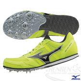 MIZUNO 美津濃 GEO SPLASH 6 中長距離 田徑釘鞋(螢光黃) 男女同款 7mm 可換鞋釘