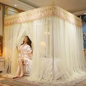 蚊帳家用1.8米床公主風1.5m三開門宮廷1.2m加厚加密加粗支架