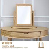 鏡 化妝鏡 橡木 軌道系列 ORBIT 英國BENTLEY DESING【IW9110-61-3】品歐家具