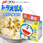 日本 限定 哆啦A夢飯友 (20袋) 44g 小叮噹 飯友 拌飯料 香鬆 迷你包 拌飯 配飯 野餐