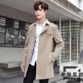 秋季男士風衣外套中長版韓版廓形大衣青年紳士商務男裝【左岸男裝】