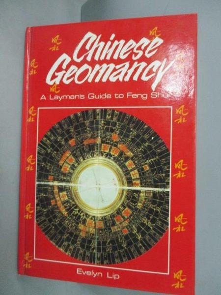 【書寶二手書T8/命理_XDM】Chinese Geomancy_Evelyn Lip