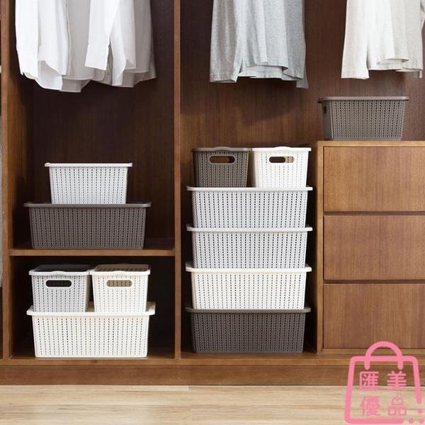 有蓋收納箱衣服衣物整理箱塑料收納盒儲物盒【匯美優品】