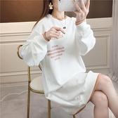衛衣裙 衛衣女秋冬季韓版寬鬆加絨加厚ins外套中長款學生大碼連身裙子潮 愛麗絲