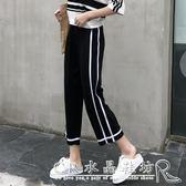 春韓版chic女學生休閒褲子學院風寬鬆顯瘦直筒九分闊腿褲 『CR水晶鞋坊』
