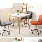 現代簡約宿舍游戲老板椅子靠背辦公椅電競電腦椅家用座椅主播升降 DF 交換禮物