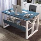 電腦台式桌家用租房臥室小戶型書桌簡約學生...