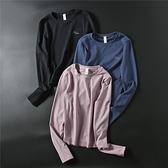 運動上衣女緊身性感秋冬款健身服速幹透氣長袖T恤跑步網紅瑜伽服 錢夫人小鋪
