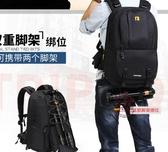 安諾多功能攝影雙肩數碼背包便攜攝像佳能尼康男女專業單反相機包【快速出貨】