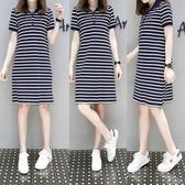 大尺碼洋裝 夏裝裙子胖mm 大尺碼連身裙洋氣減齡 夏日專屬價