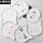 陶瓷餐盤(任兩款)-貓咪狐狸造型骨瓷創意西餐盤6款73h16[時尚巴黎]