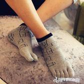 五指襪男 線條款 男士五指襪分腳趾短筒分趾襪全純棉透氣舒適 Cocoa