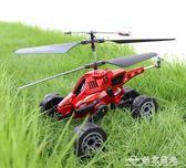 遙控飛機可充電耐摔搖控直升飛機男孩兒童玩具陸空戰斗機導彈  台北日光