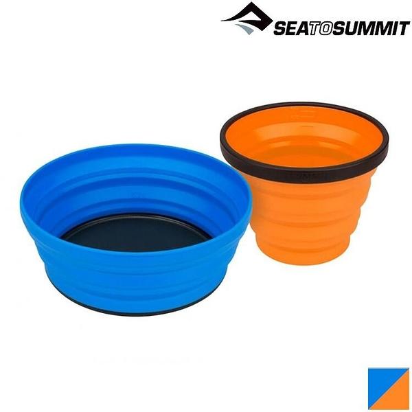 『VENUM旗艦店』Sea to Summit X-Set  X-摺疊餐具2件套裝(1杯、1碗) STSAXSET2