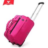 拉桿包 手提拉桿包女中學生大容量旅行包男短途輕便行李包帆布箱包【快速出貨】