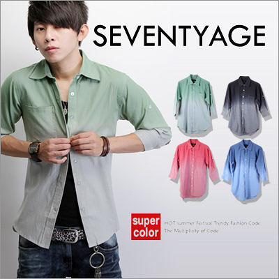 柒零年代【N7564J】型男氣息漸層渲染反摺袖扣七分袖襯衫(HO-VS787)