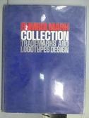 【書寶二手書T7/設計_QOE】Symbol Mark Collection...商標符號造形設計_1982年_附殼