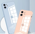 手機殼 蘋果11手機殼直邊玻璃iPhone11promax鏡頭全包攝像頭11pro超薄防摔保護套【快速出貨八折搶購】