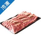 澳洲冷凍帶骨牛小排500G/包【愛買冷凍...