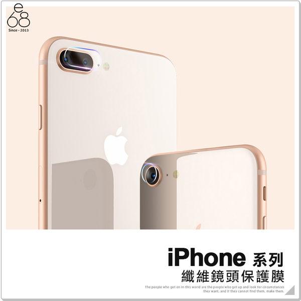 防爆 鏡頭貼 iPhone XS MAX X XR 8 8Plus 7 7Plus 保護貼 膜 防刮 鏡頭膜 相機貼 【E68精品館】