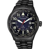 CITIZEN 星辰 光動能萬年曆手錶-黑/44mm BX1015-84L
