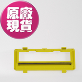 【LG耗材】~新版~掃地機器人防糾結刷頭外蓋
