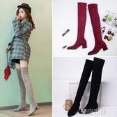 過膝長靴高跟時尚英倫風長筒女靴韓版百搭靴子潮 青山市集