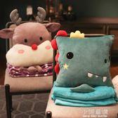 抱枕被子兩用辦公室靠背墊靠枕三合一午睡毯子午休枕頭神器空調被CY『小淇嚴選』