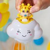 黑五好物節 抖音同款兒童戲水玩水游泳的小烏龜女孩男孩嬰兒寶寶洗澡玩具花灑 芥末原創